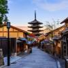 パワーストーンを京都で購入するにはどの店がいい?